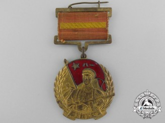 A Chinese Medal for the Liberation of the North 1950