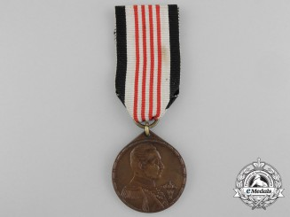 A 1912 German Imperial Colonial Commemorative Medal