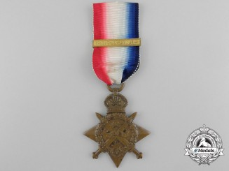 A 1914 Campaign Star to the Royal Field Artillery with Clasp