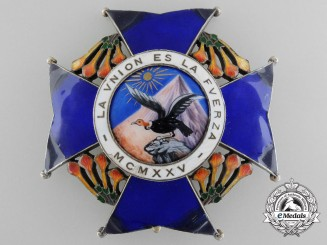 A Bolivian National Order of the Condor of the Andes; Breast Star