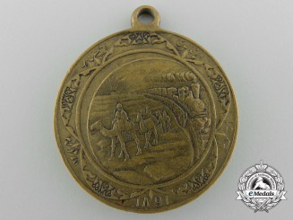 An 1891 Russian Imperial Central Asian Exhibition Trans-Siberian Railway Medal