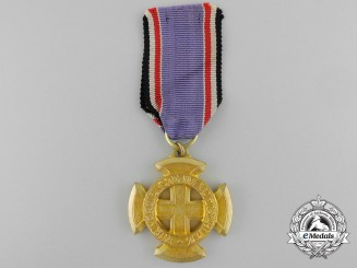 A First Class Air Defence Faithful Service Decoration; 1957 Version