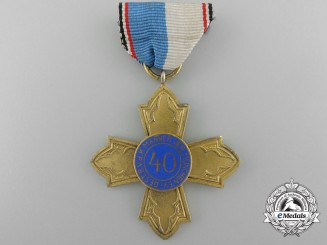 A Bavarian Federal Association of German Veterans Forty Year Service Cross