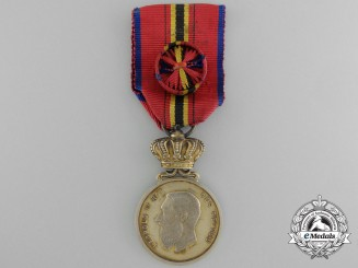 A Named Belgian Royal Society of Rescuers Medal