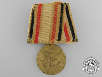 A Mounted 1900-1901 German Imperial China Campaign Medal