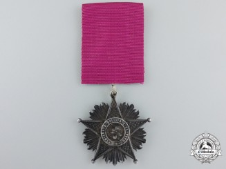 A Chilean Star for the War of the Pacific 1879-1880; Silver Star