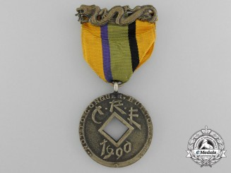 A Rare Bronze Decoration of the Imperial Order of the Dragon