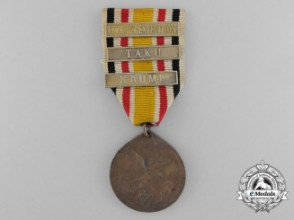 A German Imperial China Boxer Rebellion Campaign Medal