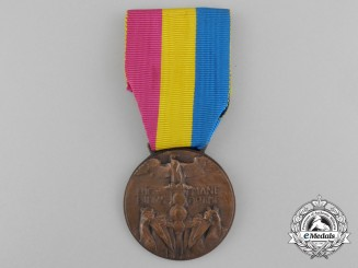 An Italian Commemorative Medal for the Expedition to Fiume 1919