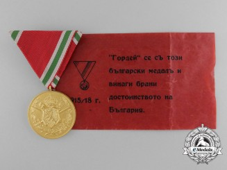 A First War Bulgarian Commemorative Medal 1915-1918 with Packet