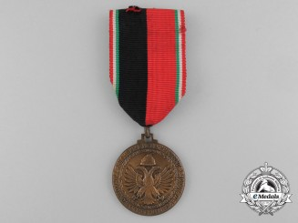An Italian Armata Commemorative Medal by P. Morbidko