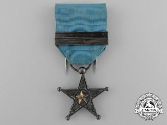 An Early Belgian Colonial Service Star; Type I c.1890