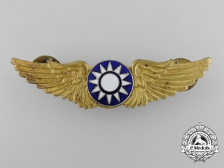A Set of Second War Chinese Pilot Wings