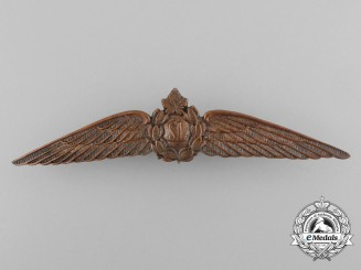 """A WWII Royal Canadian Air Force (RCAF) """"Squardon Leader's"""" Prototype Badge"""