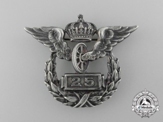 A Prussian Railroad 25 Years Service Badge by Wagner & Sohn