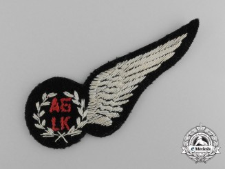 A South African Air Force Air Gunner Wing; 3rd Pattern