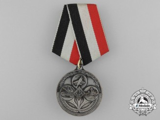A 34th Anniversary of the  Syrian Arab Army /Bath Revolution Medal