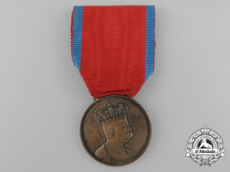 An Italian Medal for the African Campaigns (1887-1896)