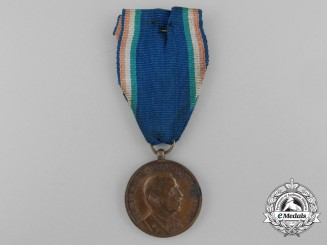 An Italian Colonial Education Service Medal for Merit; Bronze Grade