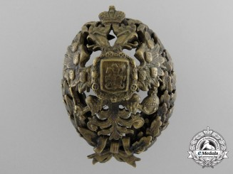 A Russian Imperial Nicholas Military Academy Badge