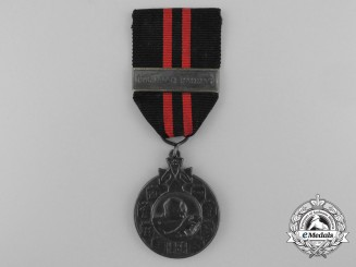 A Finnish Winter War 1939-1940 Medal with Karjalan Kannas Campaign Clasp