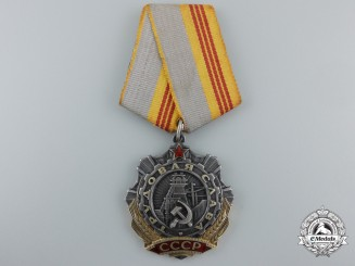 A Soviet Order of Labour Glory, 3rd Class, Type II