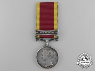 A Second China War Medal 1857-1860 to No. 7 Battery; 14th Brigade