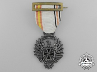 A Near Mint Russian Service Medal of the Spanish Blue Division
