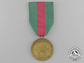 A 1954 French Indochina (Vietnam) Medal of the Nung