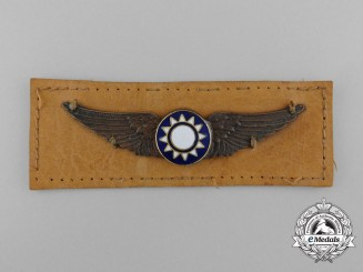 A Second War Chinese Pilot Wings