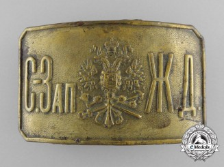 A Russian Imperial North-West Railway Belt Buckle