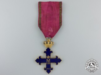 A Romanian Order of Michael the Brave (1941-1944); Third Class