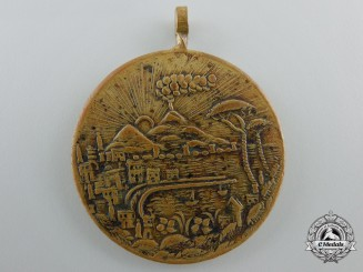 """A Second War """"The Italians to the Heroic 8th Army"""" Commemorative Medal"""