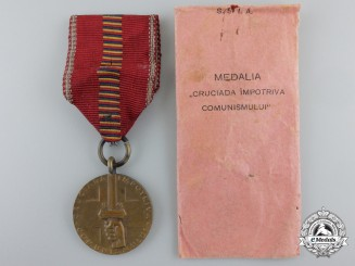 A Romanian Crusade Against Communism Medal 1941 with Packet