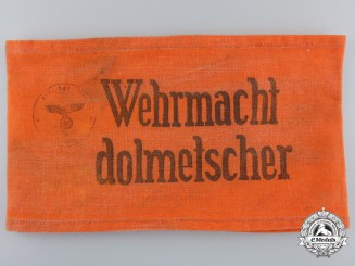 A Second War German Armed Forces Interpreter Armband