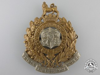 A South African Prince Alfred's Guard Helmet Plate