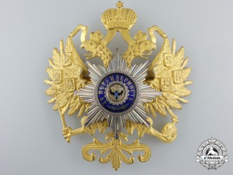 An Imperial Russian Reserve Cavalry Regiment of the Imperial Guard Czapka (Helmet) Plate