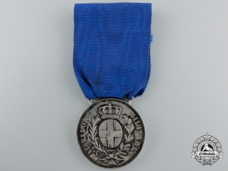 A First War Medal for Military Valour; Silver Grade