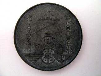 RUSSIAN FRONT MEDAL 1942