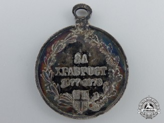 A Serbo-Turkish War Silver Medal for Bravery