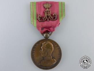 A Belgian Medal for Workers in the Royal Household