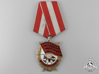 A Soviet Russian Order of the Red Banner; Type IV