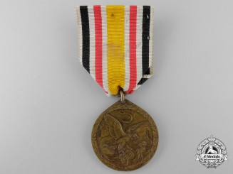 A German China Campaign Medal 1900; Bronze Grade for Combatants