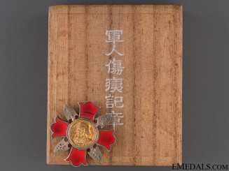 Japanese Military Wound Badge