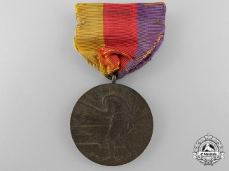 A New York State Campaign Badge for Service During the Spanish, Philippine & China Campaigns