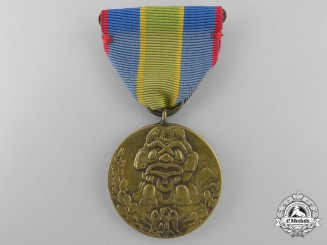 A New York State Service Badge for Mexican Border Service 1916-1917
