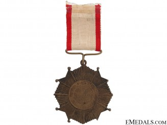 Mexican Cross for French Intervention 1861-67