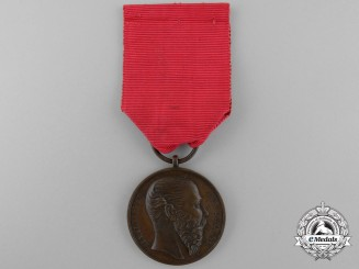 A Mexican Military Merit Medal