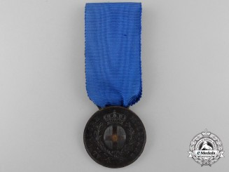 An Italian Medal for Military Valour to Cinicola Settimio 1943