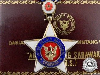 A Malaysian Order of the Star of Sarawak; Fourth Class